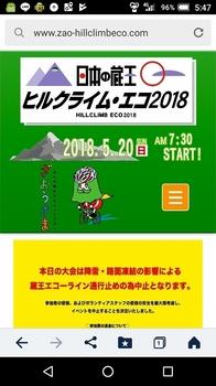 s-2018-05-20 05.47.05.jpg